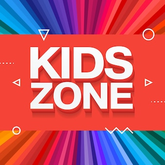 キッズゾーン。子供の遊び場。遊び場学校。楽しさと遊び。ベクトルイラスト