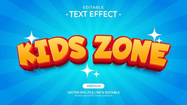 Редактируемые текстовые эффекты для детской зоны