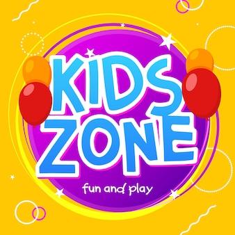 Детская зона игровой баннер дизайн фона. детская площадка векторный знак детской зоны. зона детской забавы.