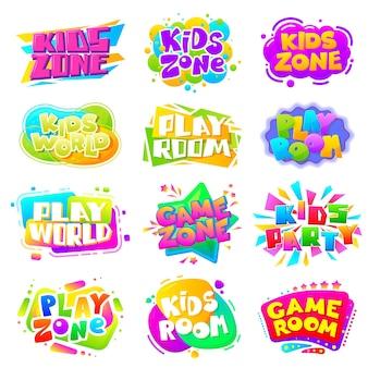 キッズゾーンラベル。楽しい子供ゲームのロゴ、スポーツパーティーのゲームのサイン。プレイルーム子供エンターテインメントバナー、遊び場テキストメッセージステッカーベクトルセット。ベビーゾーンとチャイルドエリア、レジャープレイルームのイラスト