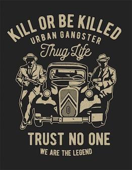 죽이거나 죽임을 당하거나