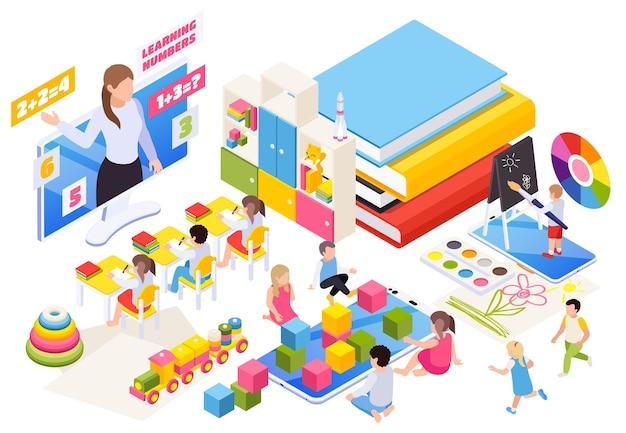 オンライン等角図を学ぶ幼稚園の子供たち