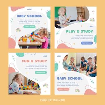 幼稚園のインスタグラム投稿セット