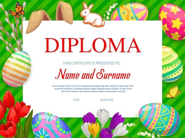 イースターエッグが飾られた幼稚園の子供たちの卒業証書