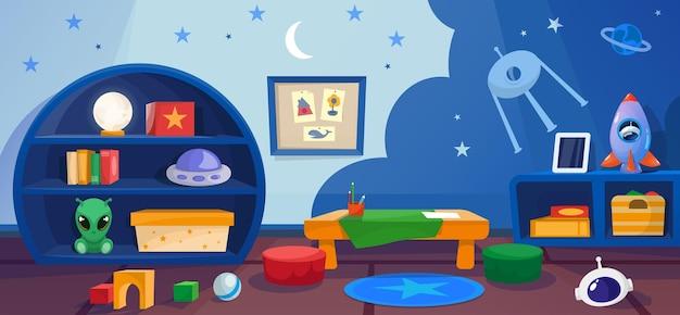 Игровая комната детского сада с игровыми игрушками в стиле космос