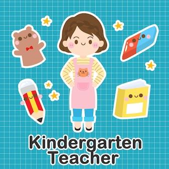 유치원 교사-직업 귀여운 카와이 만화 캐릭터 세트