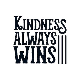 Доброта всегда побеждает. ручной обращается дизайн плаката типографии.