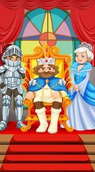 왕과 왕비가 왕좌에