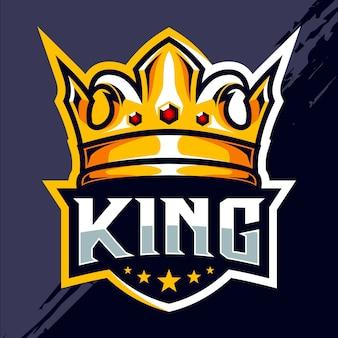 King crown esport 로고 디자인