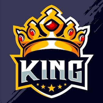 Король корона киберспорт дизайн логотипа