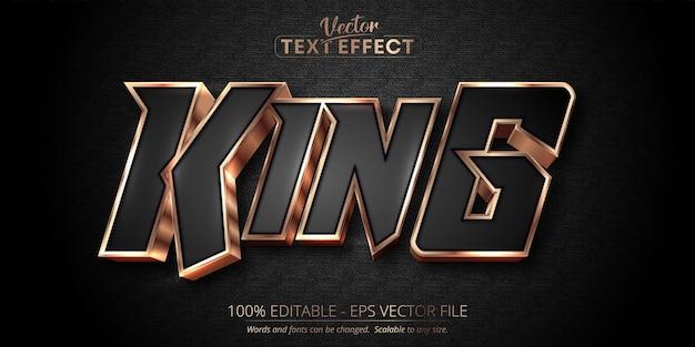 King editable text effect