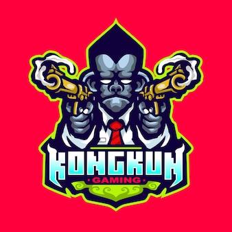 킹콩 마스코트 로고