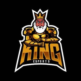 킹 로고 디자인