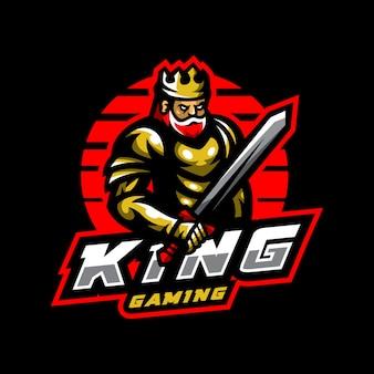 King mascot logo киберспорт игры