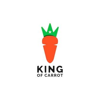 にんじんの王のロゴデザインコンセプト