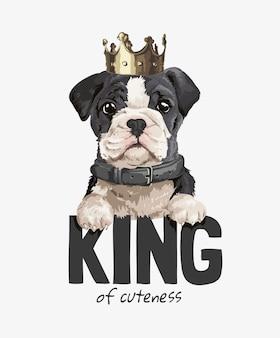 황금 왕관 일러스트를 입고 귀여운 강아지와 귀여움 슬로건의 왕