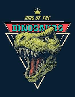 恐竜の王のスローガングラフィックとトレックス。ヴィンテージ手描きイラスト。