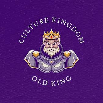 Tシャツデザインの王のレトロなイラスト