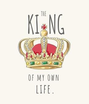 王冠の漫画イラストと王のスローガン