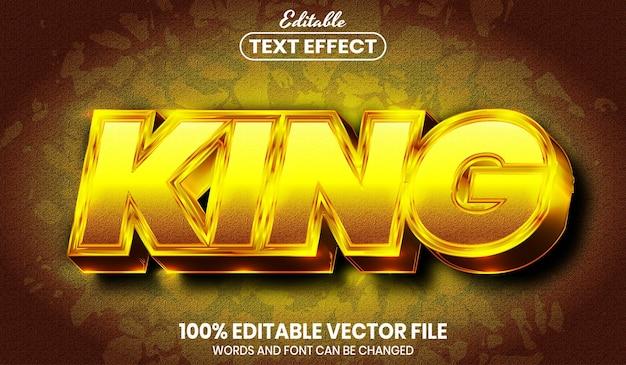 キングテキスト、フォントスタイルの編集可能なテキスト効果