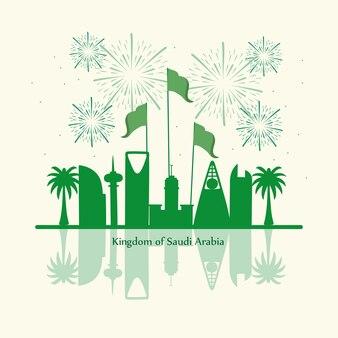 Королевство саудовская аравия