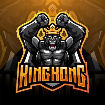 Kingkong esport талисман дизайн логотипа