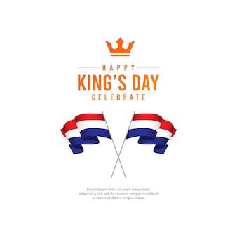 キングスデーのお祝いのモダンなデザインテンプレート。