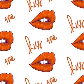 キスミー唇シームレスパターン