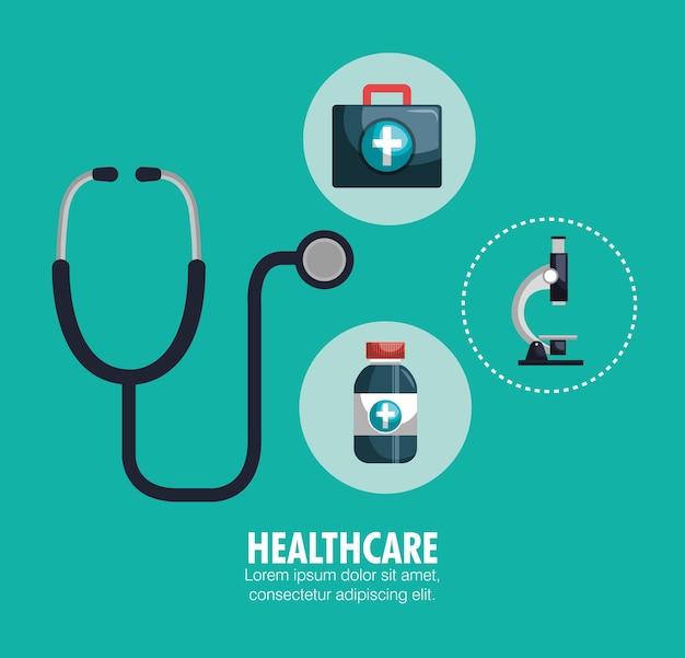 Медицинское обслуживание медицинского учреждения