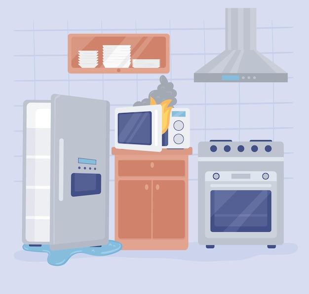주방 및 고장난 가전제품