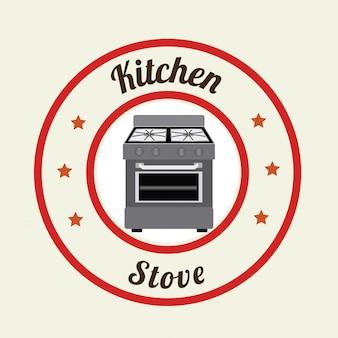 Kitchen design over beige background