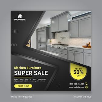Kitchen furniture promo sale banner template for social media post