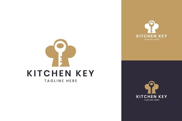 주방 키 부정적인 공간 로고 디자인
