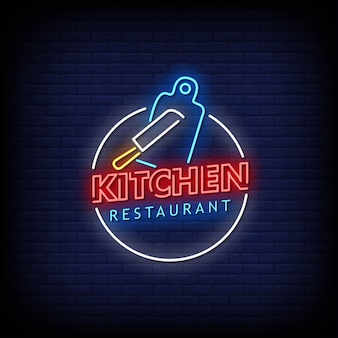 キッチンレストランのロゴネオンサインスタイルテキスト