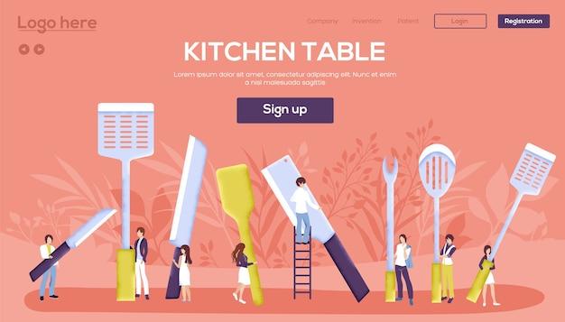 Целевая страница кухонного стола