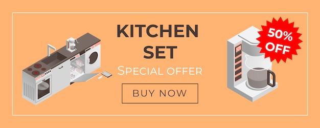 Kitchen房機器および家電webバナーテンプレート。ポスターデザインを割引します。