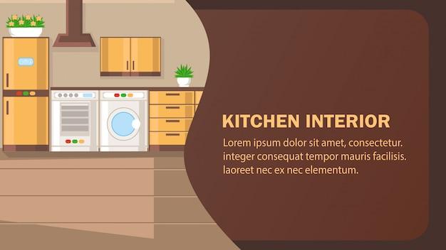 キッチンウェブサイトベクトルバナーのテンプレート。