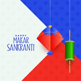 Kite with spool of string for makar sankranti festival card design