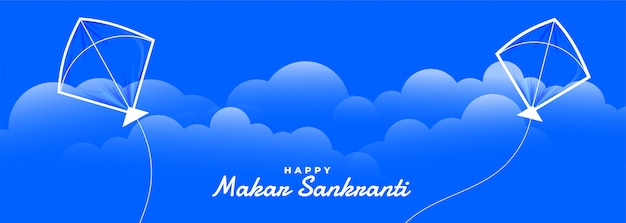 Kites flying in the sky makar sankranti banner Free Vector