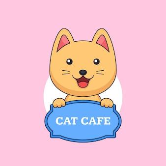 애완 동물 동물 카페 상점 로고 만화 디자인을위한 나무 간판 벡터 일러스트 레이 션을 들고 새끼 고양이