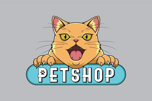 고양이 애완 동물 일러스트 벡터