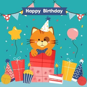 Иллюстрация дня рождения котенка с подарками и воздушными шарами