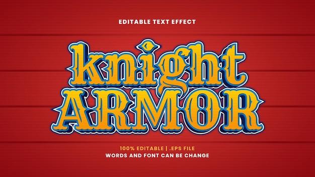Редактируемый текстовый эффект рыцарских доспехов в современном 3d стиле