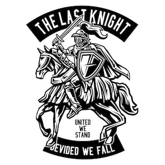 Рыцарь-верховая лошадь