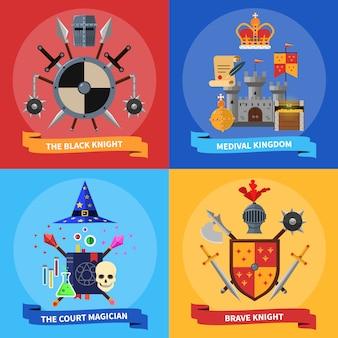 騎士の概念4つのフラットなアイコンの正方形