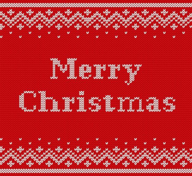 ニットクリスマスシームレスパターン。ニットの風合い。ベクトルイラスト。