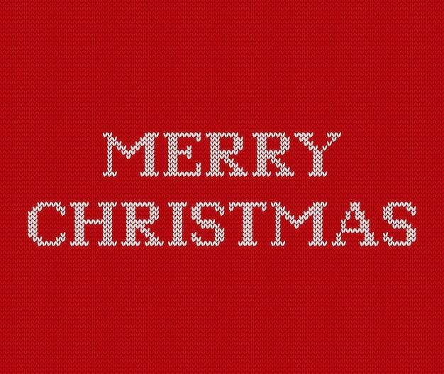 ニットのクリスマスのシームレスなパターン。