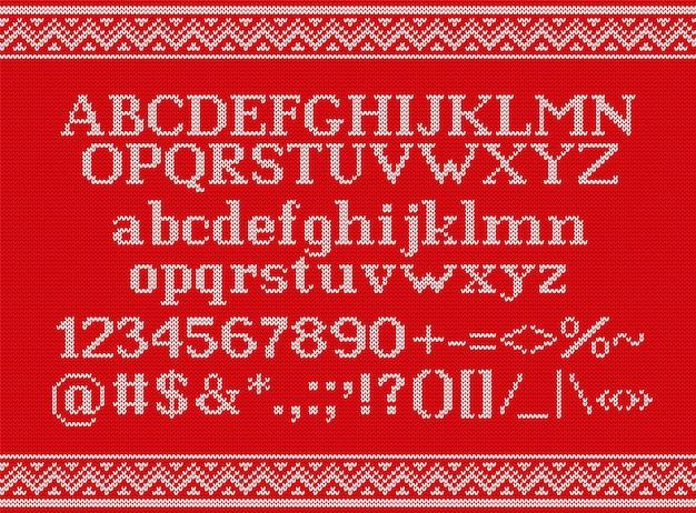ニットフォント。シームレスニットパターンのクリスマス書体。文字、数字、記号、記号