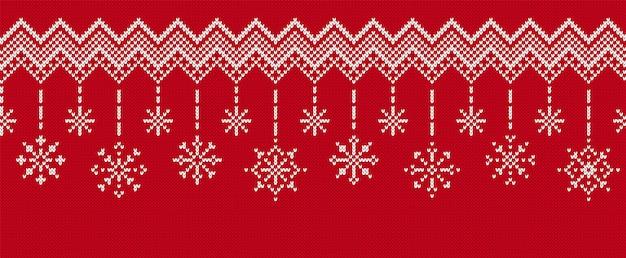 ニットのシームレスな背景。雪とクリスマスの国境。