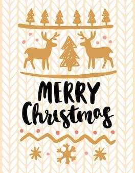 ニットのクリスマス醜いセーターカード。面白い休日の服
